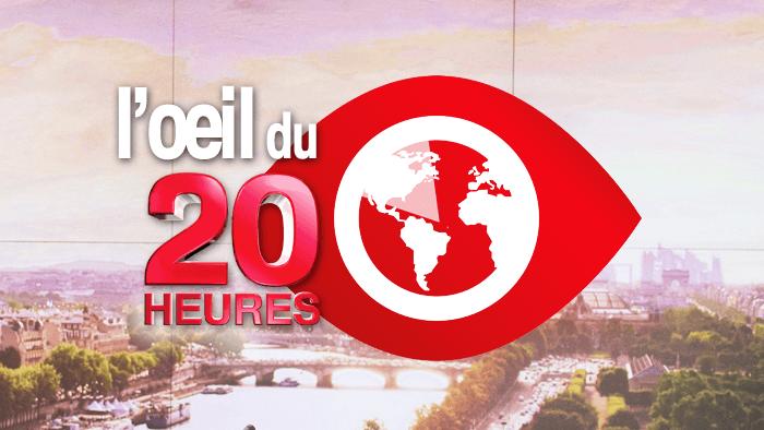 Logo Œil du 20 heures - France 2